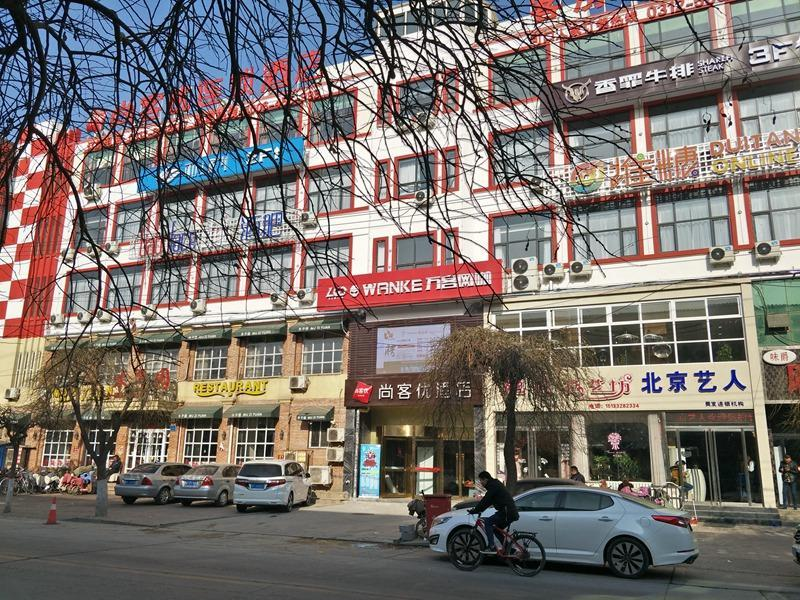 Thank Inn Hotel Hebei Baoding Qingyuan District Center Street