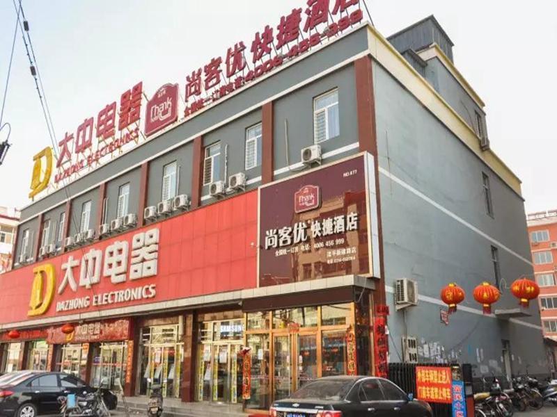 Thank Inn Hotel Hebei Chengde Luanping County Xinjian Road