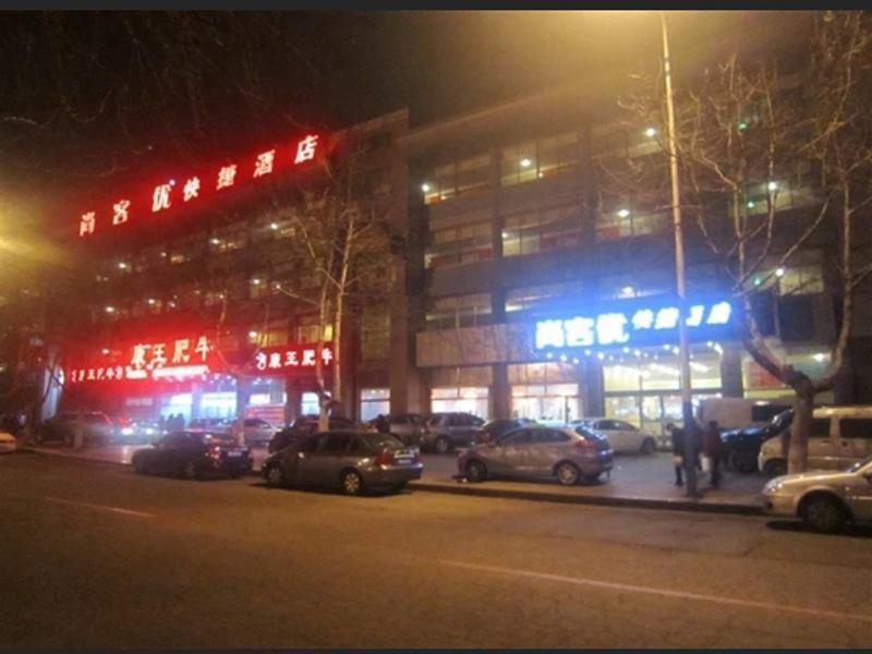 Thank Inn Hotel Shandong Rongcheng Shidao Huanghai Nan Road