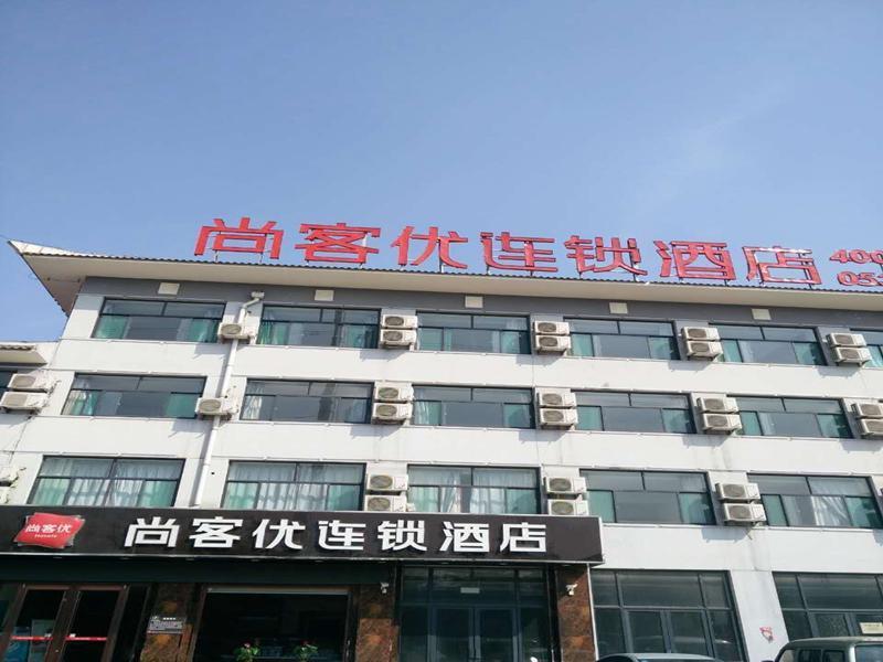 Thank Inn Hotel Shandong Weifang Qingzhou City Railway Station