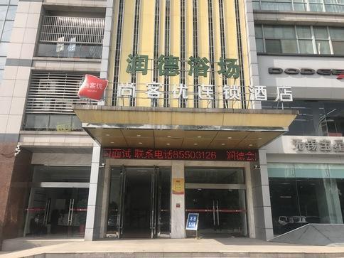 Thank Inn Hotel Jiangsu Wuxi Tai Lake Scenic Area Liangqing Road