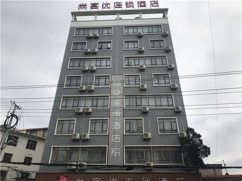 Thank Inn Hotel Guizhou Southwest Puan County Putian Avenue