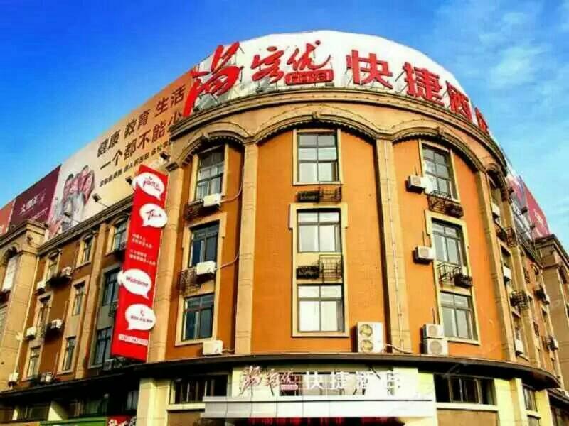 Thank Inn Hotel Shandong Binzhou Bohai No.9 Road