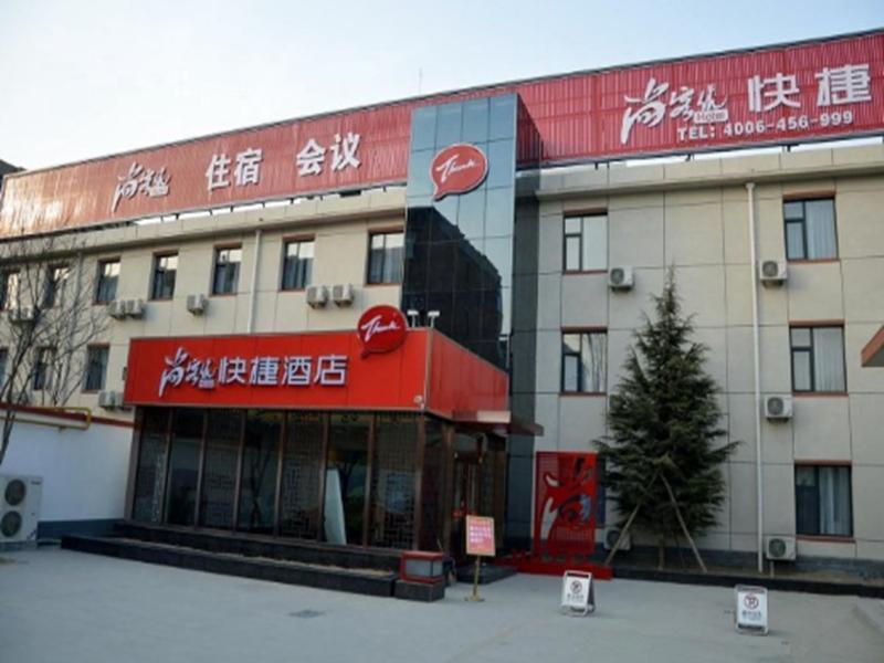 Thank Inn Hotel Hebei Baoding Yangguang Street
