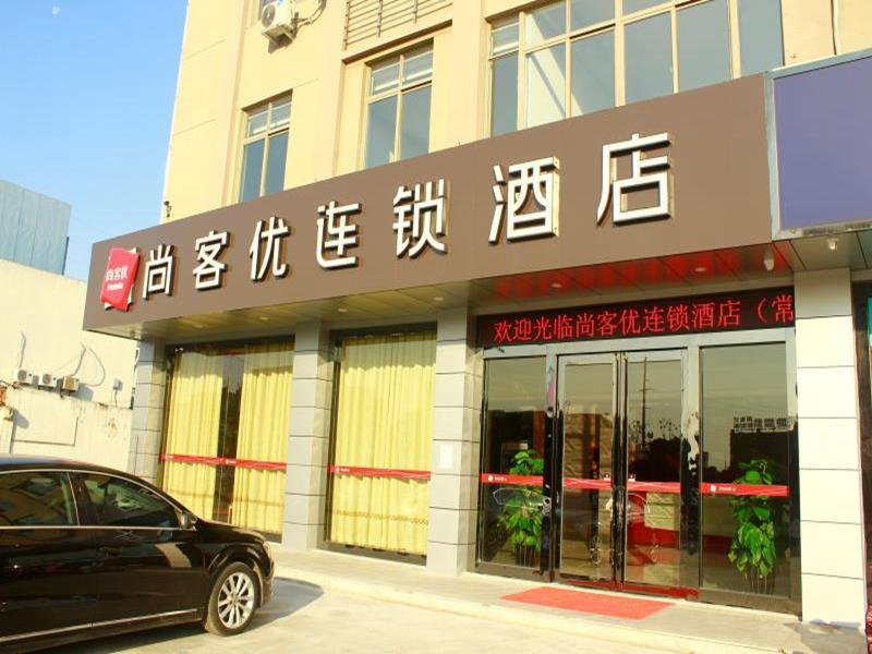 Thank Inn Hotel Jiangsu Suzhou Changshu City Zhitang