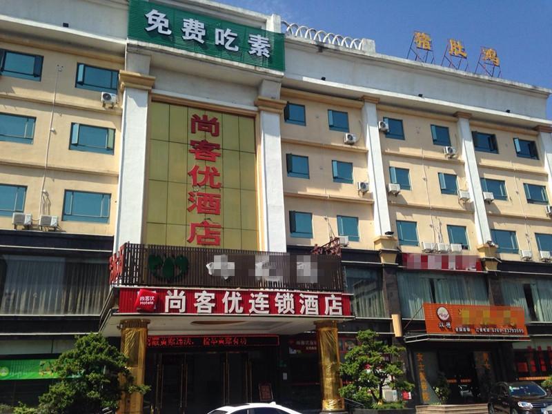 Thank Inn Hotel Guangdong Dongguan Hengli Overpass Road