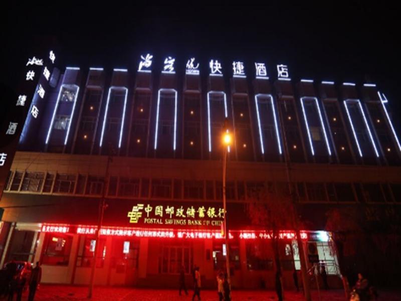 Thank Inn Hotel Hebei Shijiazhuang Pingshan Zhongshan Xi Road