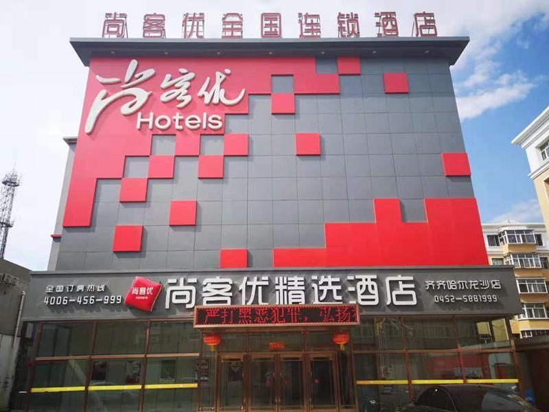Thank Inn Hotel Heilongjiang Qiqihar Longsha Road