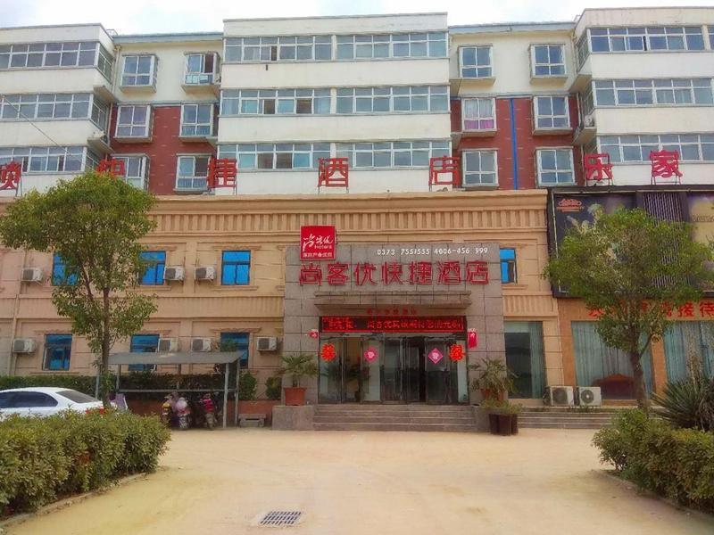 Thank Inn Hotel He'Nan Xinxiang Yuanyang Industrial Cluster Area