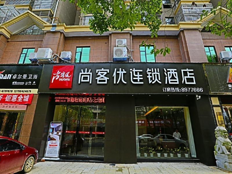 Thank Inn Hotel Jiangxi Ji'An City Ji'An County Erqi Road