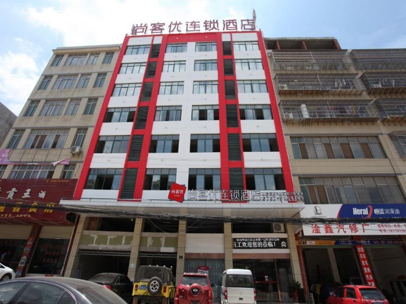 Thank Inn Hotel Jiangxi Ganzhou Railway Station Jiulifeng Mountain