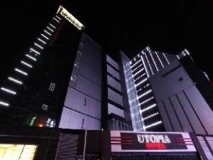 Utopia Motel