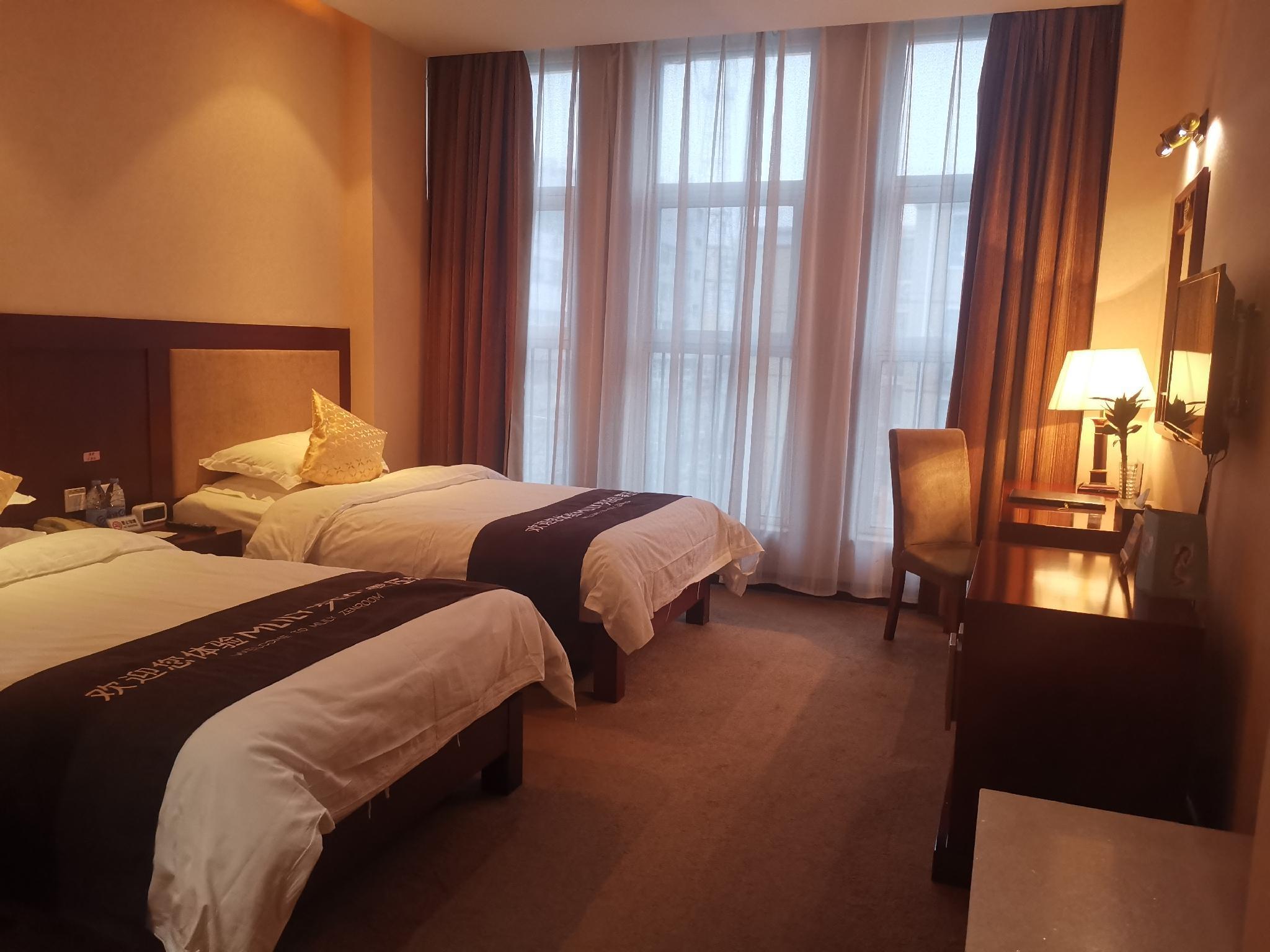 Zhangjiakou Hotel