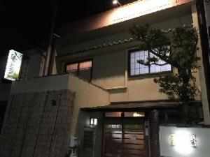 Nagoya Backpackers HOSTEL ANN