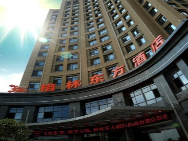 GreenTree Eastern Jiangsu Suqian Siyang Beijing East Road Branch