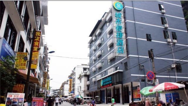 City Comfort Inn Guilin Yangshuo Xi Street
