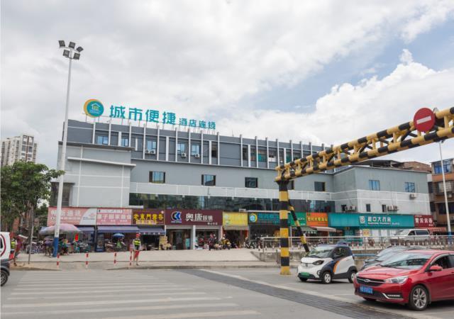City Comfort Inn Liuzhou Railway Station West Square
