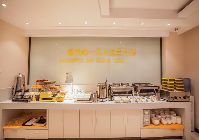 City Comfort Inn Chongzuo Fusui