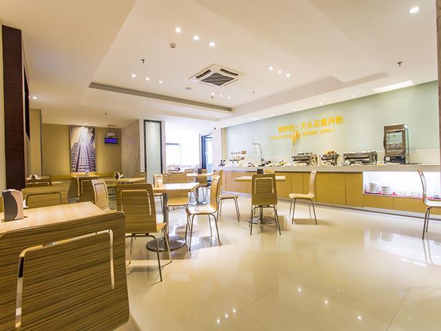 City Comfort Inn Qinzhou Lingshan Bus Terminal