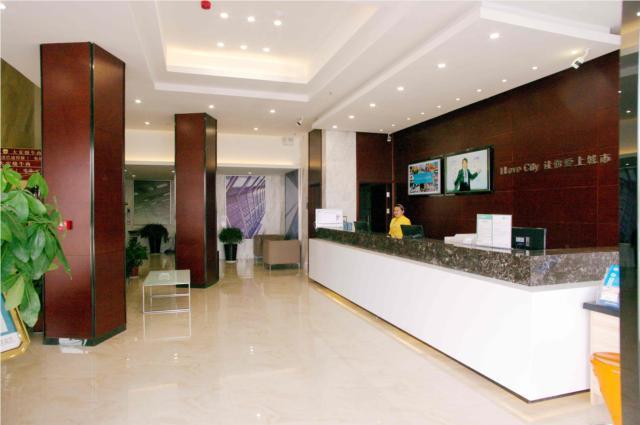 City Comfort Inn Zhangjiajie Railway Station Tianmenshan