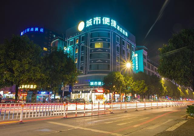 City Comfort Inn Laibin Binjiang