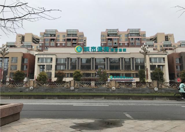 City Comfort Inn Chengdu Chongzhou Chinatown