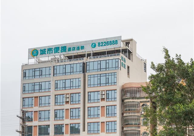 City Comfort Inn Maoming Xinyi Yudu Park