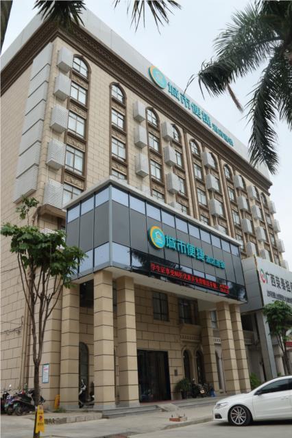 City Comfort Inn Pingxiang Nanda Road