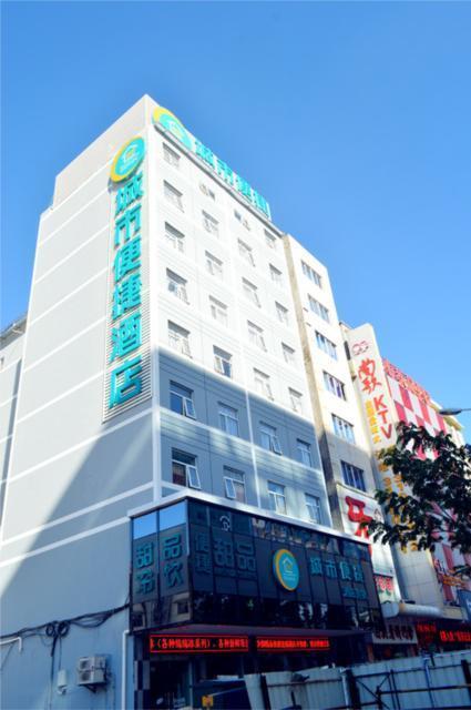 City Comfort Inn Sanya Sanya Bay Walking Street