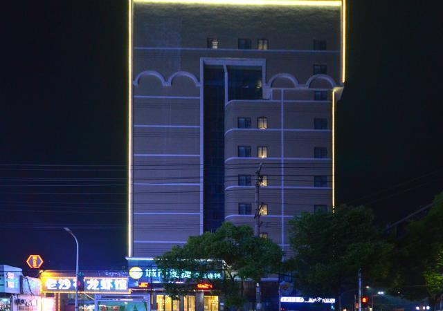 City Comfort Inn Jingzhou Shashi District Hongxing Road