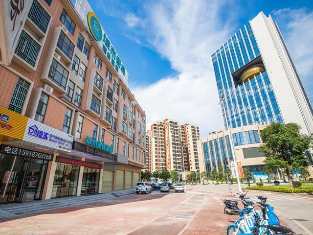 City Comfort Inn Heyuan Jianji Shopping Centre