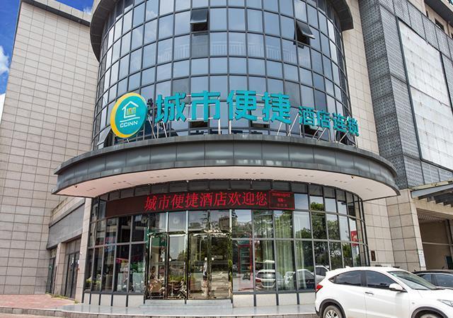 City Comfort Inn Qinzhou South Bus Station