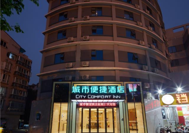 City Comfort Inn Liuzhou Hangyin Road