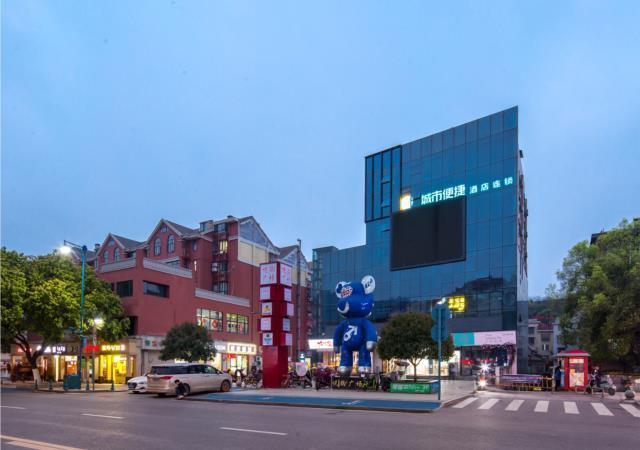City Comfort Inn Changsha University Town Zhongnan University