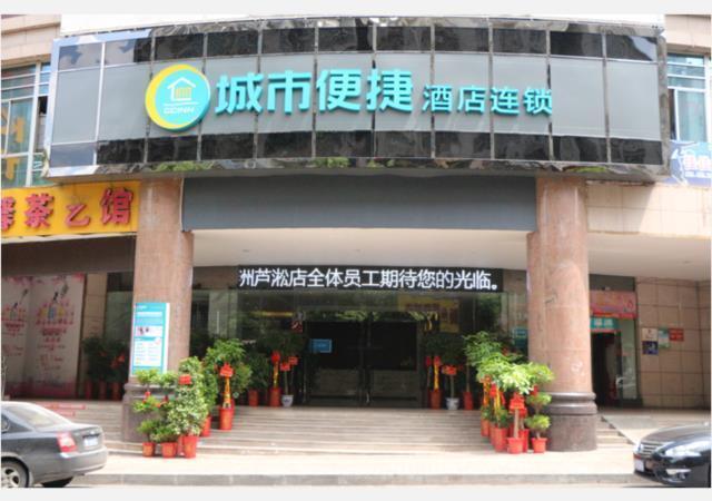 City Comfort Inn Zhuzhou Lusong Market