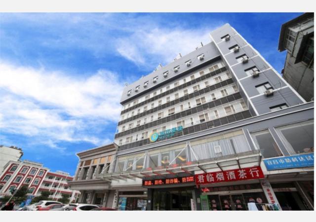 City Comfort Inn Yichang Gezhouba