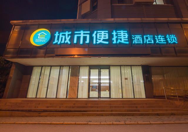 City Comfort Inn Wuchang Railway Station