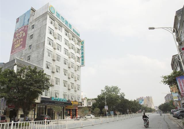 City Comfort Inn Yulin Luchuan Wenquan Square