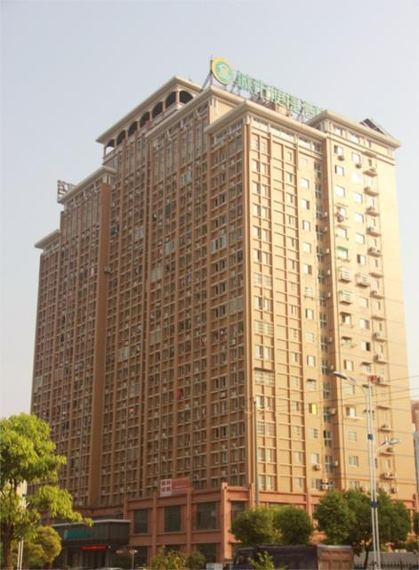 City Comfort Inn Yichang Wuyi Square