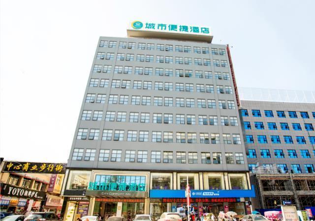 City Comfort Inn Chibi Walking Street