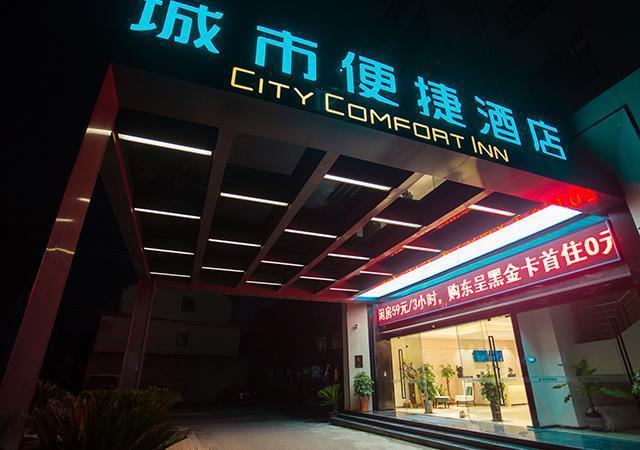 City Comfort Inn Suzhou Zhangjiagang Jingang Changjiang Xi Road