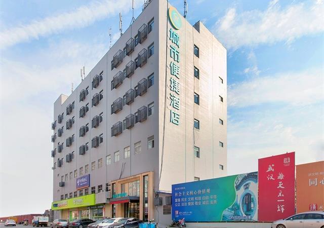 City Comfort Inn Wuhan International Expo Center Qianjin Village Metro Station