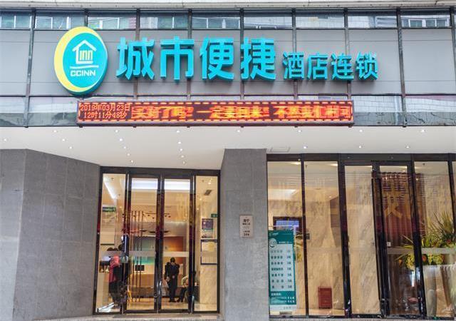 City Comfort Inn Nanning Chaoyang Square Metro Station