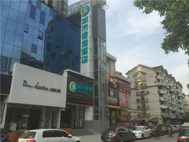 City Comfort Inn Wuhan Hankou Qingnian Road