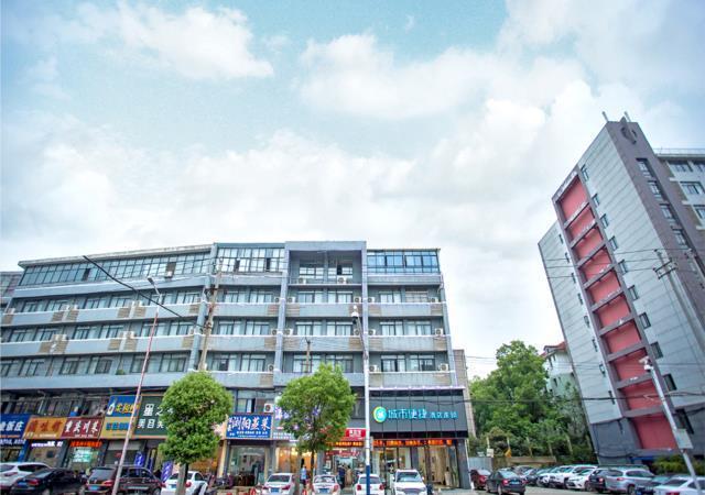 City Comfort Inn Nanchang Jiangxi University Of Finance And Economics