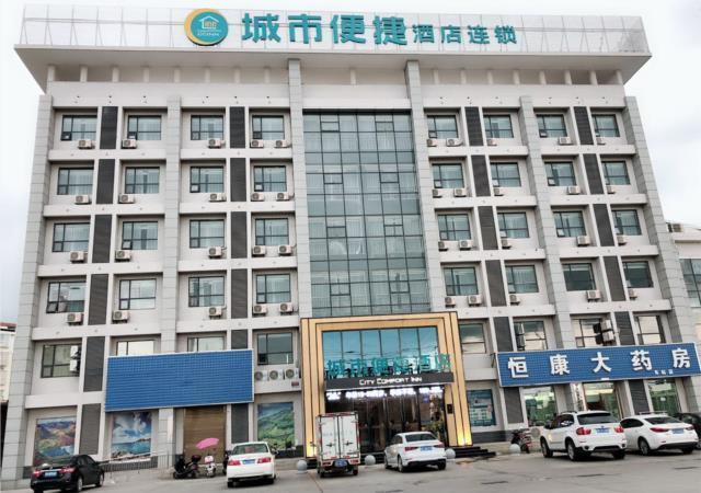 City Comfort Inn Xiaogan Xiaochang Bus Passenger Station