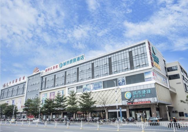 City Comfort Inn Zhanjiang South Railway Station