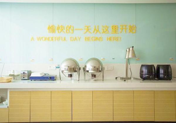 City Comfort Inn Huangshi Daye Tongluowan Business Street Huangshi