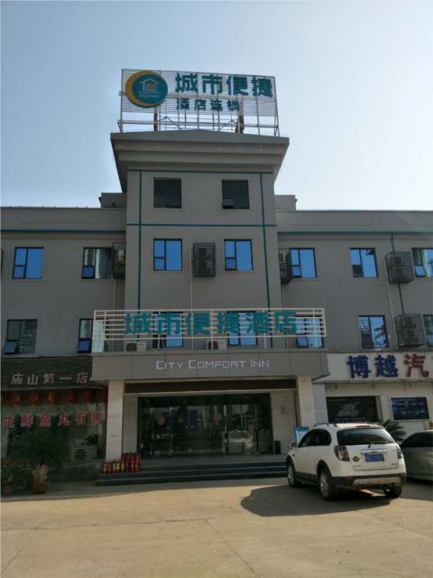 City Comfort Inn Jiangxia Wuchang University Of Technology