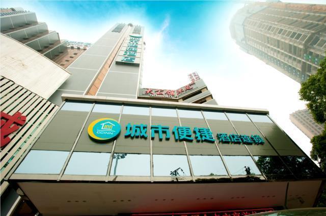 City Comfort Inn Wuhan Honggang City Badajia